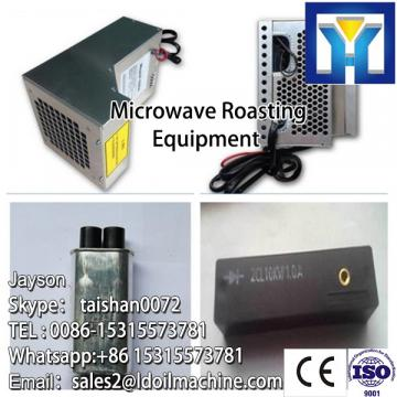 new technology industrial microwave magnetron power source adapter