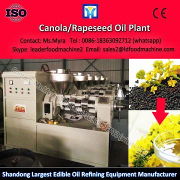 Soybean oil extraction machine with many years experience