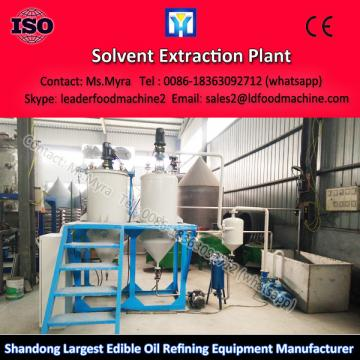 High quality corn germ oil production line for a turnkey plant