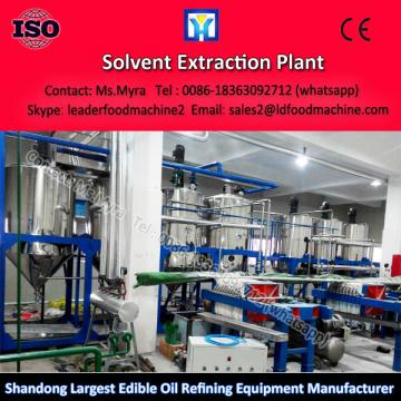 Easy operation small scale palm oil refining machinery