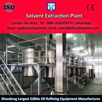 Good performance peanut crude oil refining plant