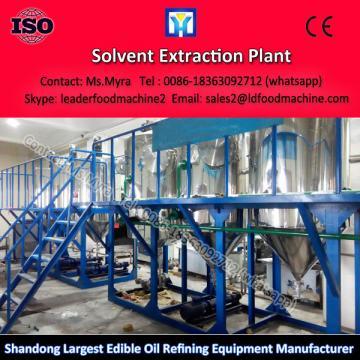 Manufacturer castor seed oil machine