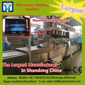 Custom Design Automation Vacuum Freeze Fish Drying Machine