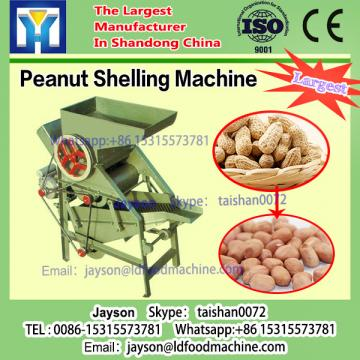 Industrial hemp processing hemp seeds Shelling & Separating Equipment