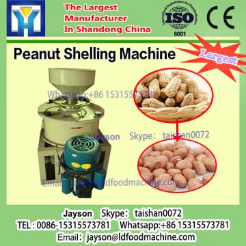 HiLD Hulling Rate Peanut Shelling Sieving Production Line