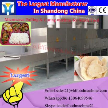 Industrial use died fruits/ Shrimp/dried seafood dehydrator drying machine