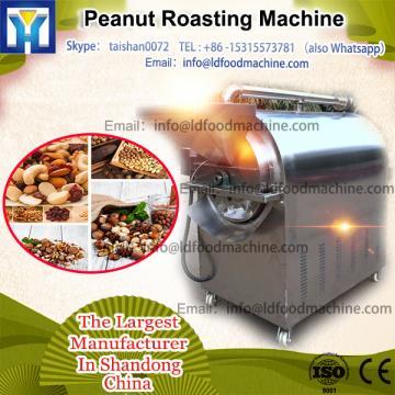 Flat Roasting Oven Coated Peanut Roaster Rotating Roaster For Snack