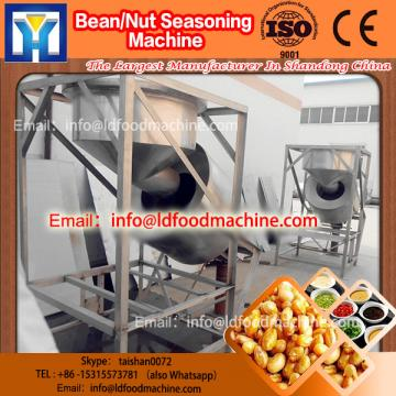 Best Price multifunctional Peanut Seasoning machinery With CE