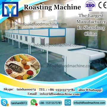 stainless steel electric food roaster / Nuts continue roaster 100kg-400kg/hour