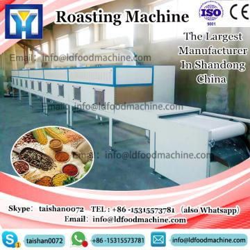 electric wheat grain roasting machinery/800kg peanut roasting machinery for sale