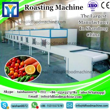electric roaster machinery LD-500 continue roaster for sunflower seeds, waluts, soybean, pecan, pine, buckwheat, barley