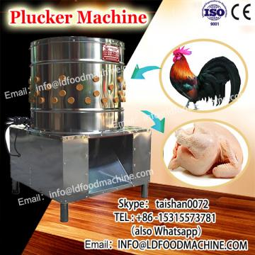 Hot selling chicken plucker/commercial chicken plucker machinery/duck plucker with popular sale
