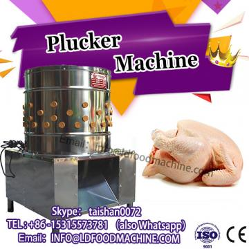 Good performance chicken plucker machinery/chicken poultry depilator/chicken machinery hair removal