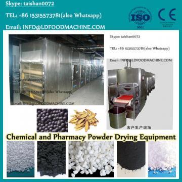chinese Microwave herb gingko leaves extraction microwave extraction machinery