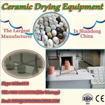 ir microwave hot drying textile tags lLDel printing /textile tags lLDel drying machinery/drying machinery