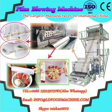 HLDE/LLDE Film Blow machinery for plastic bag