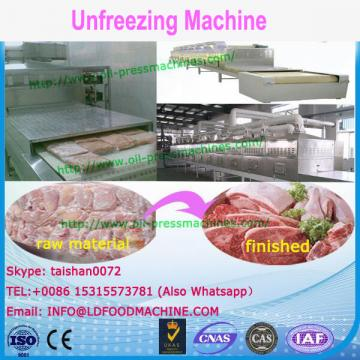 Good quality meat unfreezing machinery/frozen food unfreezer/frozen fish thawer