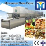 2014 hot new Supply high quality industrial microwave equipment Filming for the tea microwave dryer