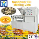 Sunflower Oil Refinery