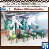 High yield peanut oil production line
