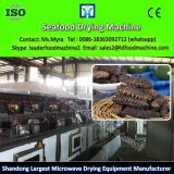 high microwave technological desiccated coconut drying machine