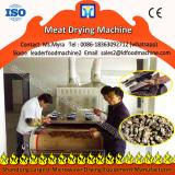 Seafood Dryer /Factory Direct Sales Trepang Microwave Drying Machine