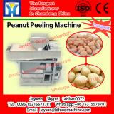 Dry bean peeling machinery