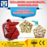 Dry dried peanut beans peeling machinery (:13782789572)