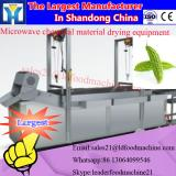 Professional timber veneer hf vacuum drying machine