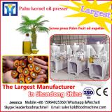 Hot sale and essential edible oil processing equipment