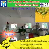 Automatic Sunflower Oil Press Machinery PLC Control