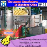 Palm kernel oil refining production