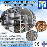coffee roasting machine for sale