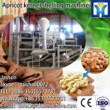 Apricot shell separator /almond fruit peeling machine/factory price almond shell separator machine