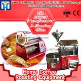 L promotion 2kg small coffee bean roaster/coffee roasting machinery with CE/Rohs certificate