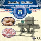 stainless steel automatic mushroom LDice machinery