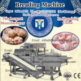 Automatic Kiwi slicer machinery Onion cutter machinery