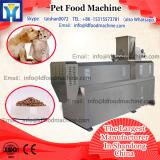 2017 new condition Automatic dry extruded kibble pet food machinery