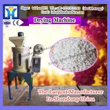 Desiccated Coconut Drying machinery 100--500kg/batch with Reliable quality