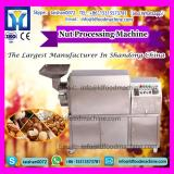 2016 industrial peanut butter maker machinery