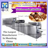 Hot sale high efficient peanut butter grinding machinery price