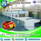 China best quality electric roaster continue roasting dryer
