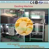french fries deoiling machinery
