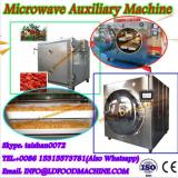 good quality microwave drying and sterilizing machine for chamomile