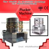 Hot selling chicken plucker/chicken plucker machinery/duck plucker with commercial use