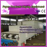 Tunnel LLDe paper round pipe microwave drying equipment