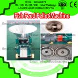 Wholesale High quality Automatic Pet and Animal Food machinery