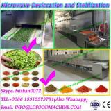 Pregelatinization microwave Starch electricity Toaster