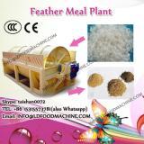 Feather meal fertilizer equipment