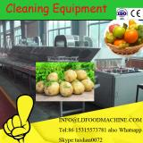 Bean LDrouts bubble cleaning machinery